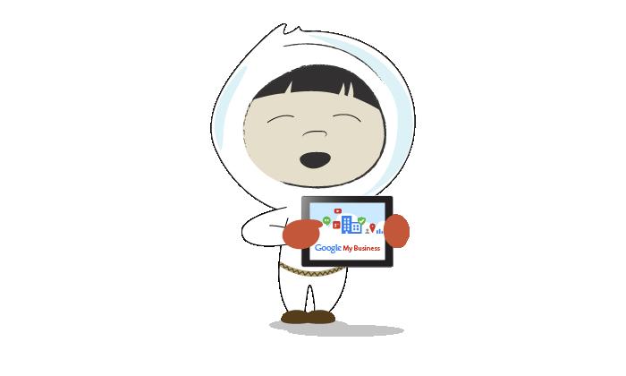 Google My Business - Outil de référencement local pour les PME2